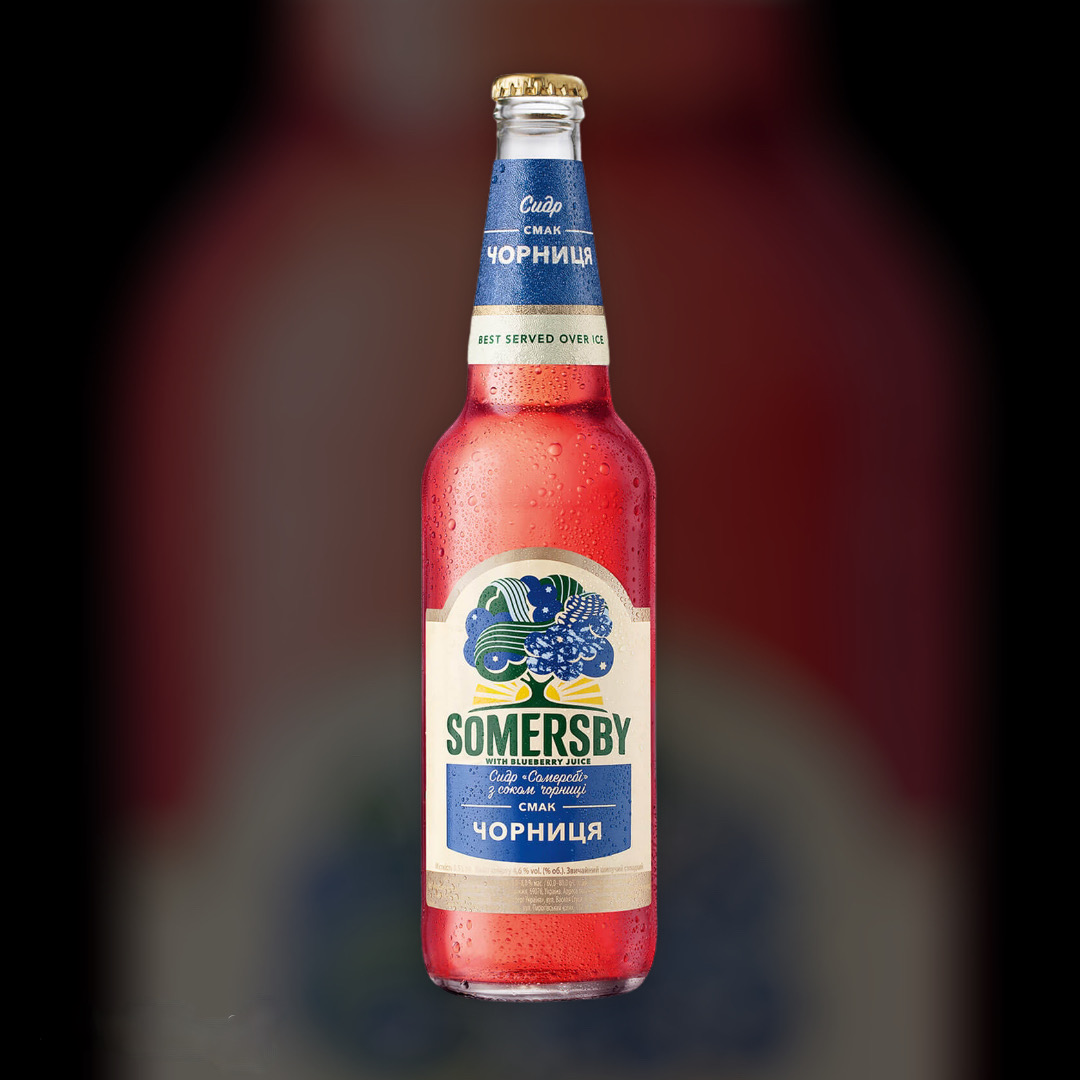 Cider Somersby with blueberry juice 4.7% 0,5l
