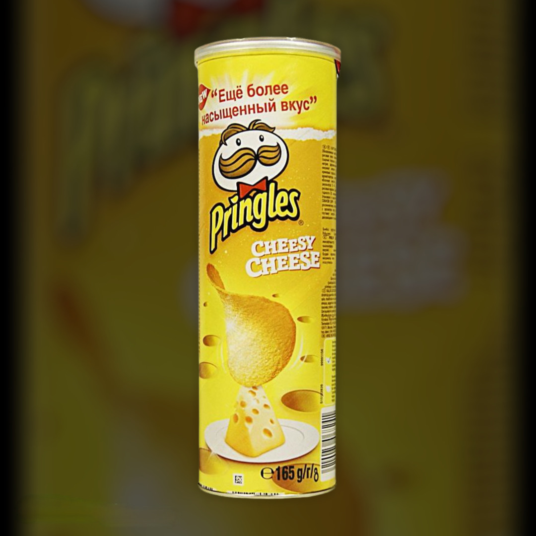 Pringles potato chips with cheese 165g